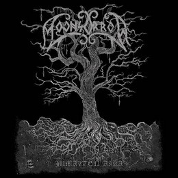 Album MOONSORROW Jumalten Aika (the Age Of Gods) (2016)