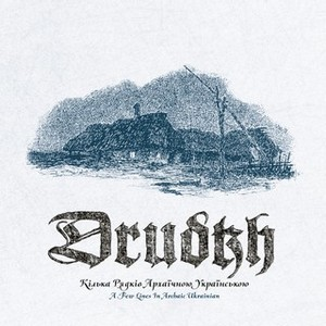 Album DRUDKH A Few Lines In Archaic Ukrainian (2019)